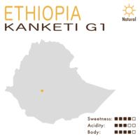 Ethiopia – Yirgacheffe Abaya Kanketi G1 (Natural)
