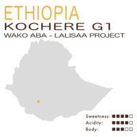 Ethiopia – Yirgacheffe Kochere G1 (Natural) Wako Aba – Lalisaa Project