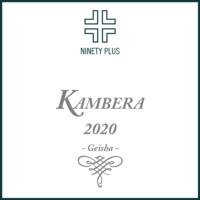 Ninety Plus® 90+ Kambera 2020 (混合发酵) – 瑰夏 (艺妓)