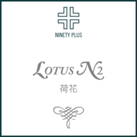 Ninety Plus® 90+ Lotus N2 荷花 (日晒) – 瑰夏 (艺妓)