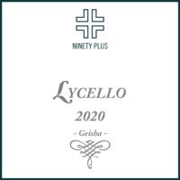 Ninety Plus® 90+ Lycello2020 (特殊发酵) – 瑰夏 (艺妓)