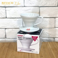 Hario V60 Coffee Dripper 01 Ceramic