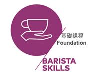 SCA Barista Skills Foundation W02