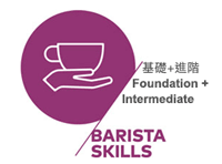 SCA Barista Skills Foundation + Intermediate W02-03