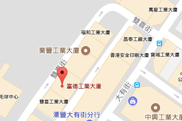 Map of 香港 Reyach 精品咖啡烘焙工房