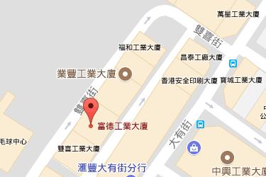 Map of Reyach 精品咖啡烘焙工房