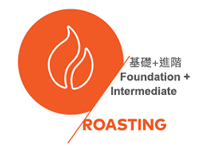 SCA Roasting Foundation + Intermediate W04